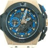 Hublot Big Bang King Power 48mm UEFA Euro 2012