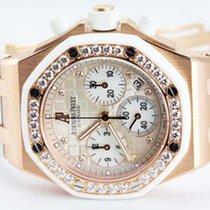 Audemars Piguet Royal Oak Offshore Ladies Rose Gold Diamond Bezel
