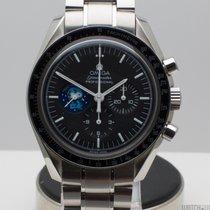 Omega Speedmaster Professional (Big Box) Moonwatch