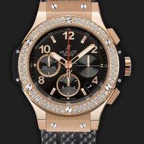 Hublot Big Bang Gold Diamonds 41 mm
