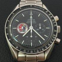 Omega Chronograph speedmaster Mission SKYLAB II limited edition