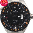 Edox Class 1 GMT