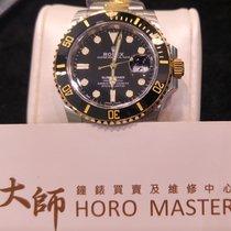 勞力士 (Rolex) Horomaster- Submariner Date 116613LN