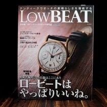 Low Beat Magazine