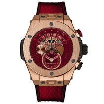 Hublot Big Bang UNICO 413.OX.4738.PR.KOB15
