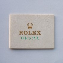 Rolex Booklet Your Rolex Oyster (Japan 1976)