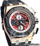 Audemars Piguet Royal Oak Offshore Ruben&amp;#39;s Barrichello III (RG)