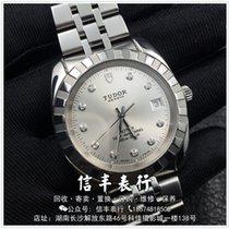 Tudor Classic 21010-62580