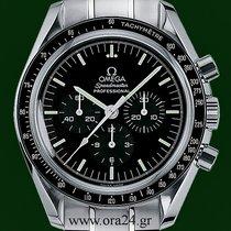 Omega Speedmaster Moonwatch 42mm Open Back 2014 Cal 1863  B&P