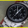 Omega SPEEDMASTER 3570.50 COME NUOVO MOONWATCH 174
