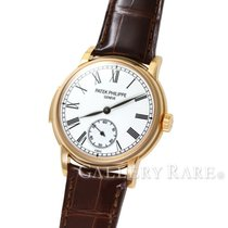 Patek Philippe Minute Repeater Pink Gold 38MM