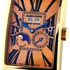 Roger Dubuis Much More Perpetual Moonphase M34 57 3 9011