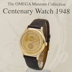 Omega 1948 Co-Axial Chronometer 750 Rotgold - Museum Collection