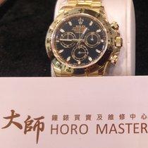 勞力士 (Rolex) Horomaster DAYTONA YELLOW GOLD BLACK DIAL 116508