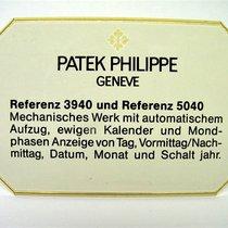 """Patek Philippe Konzessionär Dekorationsständer """"Referenz..."""