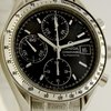 Omega Speedmaster Chronograph Date