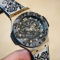 Hublot Big Bang Broderie Ladies 41mm Watch