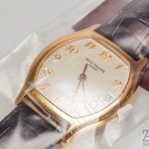 Patek Philippe Gondolo 5030R 18K Rose Gold Watch  Brown...