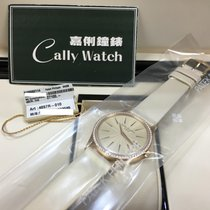 Patek Philippe Cally - Single-Sealed 4897R-010 Ladies Calatrav...
