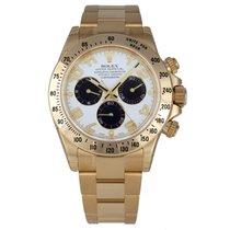 Rolex DAYTONA 18K Yellow Gold Watch Ivory Dial 2016