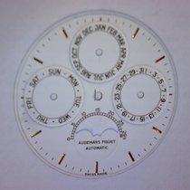 Audemars Piguet AP Royal Oak Quantienne Perpetual Calendar...