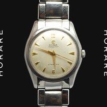 Cyma Navystar Cymaflex Vintage Watch - 1960s
