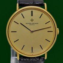 Vacheron Constantin Vintage Classic 18k Yellow Gold