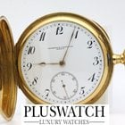Vacheron Constantin POCKET WATCH GOLD with papers 18KT...