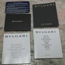 Bulgari vintage kit warrnaty booklet and papers for ref.bz35s