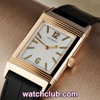 """Jaeger-LeCoultre Reverso Limited Edition - """"Tribute to..."""
