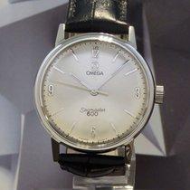 Omega 600 17 Jewels Manual Wind Wristwatch