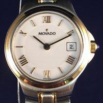 Movado Ladies 2 tone