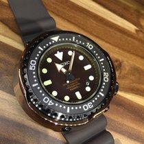 Seiko SBDX016 Prospex Marine Master Tuna JDM Limited Edition