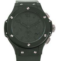 Hublot Big Bang Green PVD Steel Chronograph Limited Edition