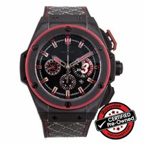 Hublot Big Bang King Power Dwyane Wade