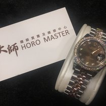 Rolex Lady Datejust 18k Rose Gold And Steel Brown 279381RBR