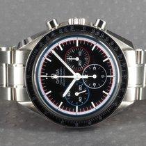 Omega Speedmaster Professional Apollo 15