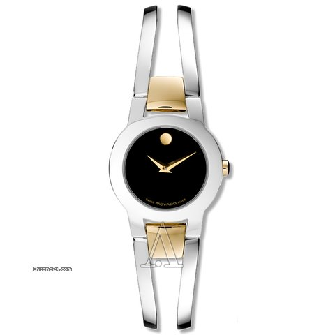 Movado Women's Amorosa Watch