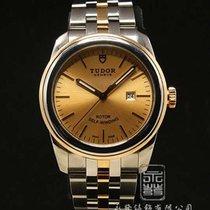 Tudor 53003