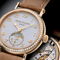 Patek Philippe NEW ^ SPECIAL OFFER Complications Ladies 7121J-001