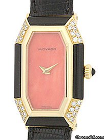 Movado Art Deco Strapwatch