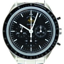 Omega Speedmaster 50 TH limited edition