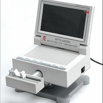 MTG-5000H