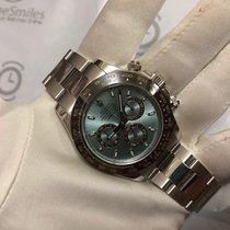 勞力士 (Rolex) Cosmograph Daytona Meteorite Dial 18K White dial