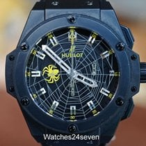 Hublot King Power Spider Anderson Silva LTD 48mm