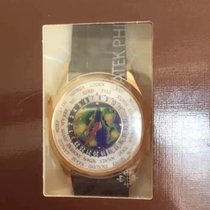 Patek Philippe [NEW][SEALED] World Time Mens 5131R [SEALED]