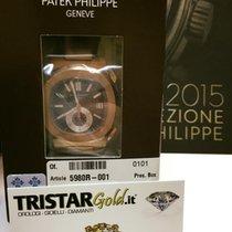 百達翡麗 (Patek Philippe) Nautilus Gold Rose Chronograph NEW