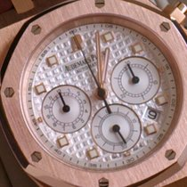 Audemars Piguet ROYAL OAK CHRONOGRAPH ROSE PAPIERE BOX  NOS