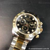 勞力士 (Rolex) Daytona 116503 BLACK DIAMOND DIAL
