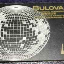 "Bulova vintage warranty accutron papers booklet ""world&#34..."